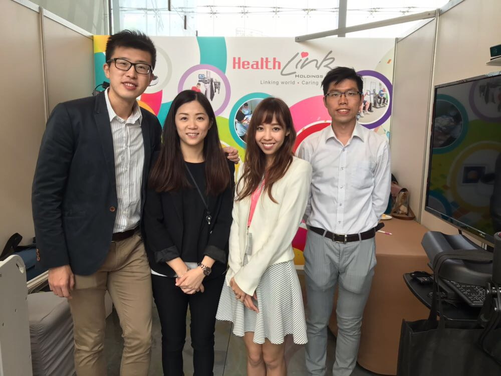 Hong Kong Physiotherapy Association Conference 2017